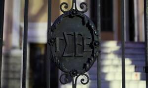 Η ΓΣΕΕ καλεί σε απεργία Εργατικά Κέντρα και Ομοσπονδίες στις 2 Οκτωβρίου