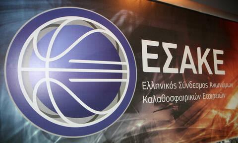 Επένδυση μακράς πνοής από την ΕΚΟ στο πρωτάθλημα, τελειώνει τις… Κασσάνδρες !