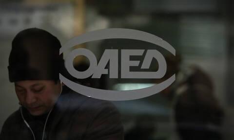 ΟΑΕΔ - Κοινωφελής εργασία: Νέο πρόγραμμα για 35.000 ανέργους- Ποιους αφορά