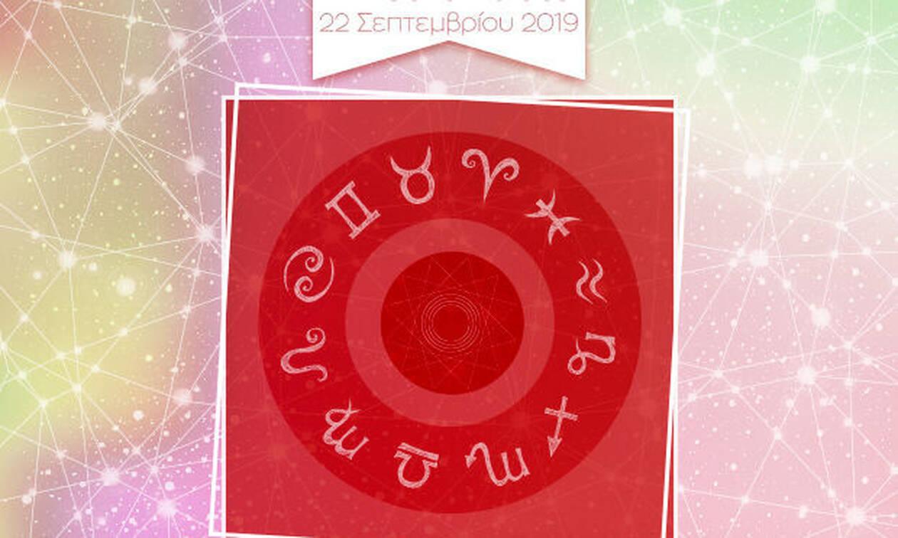 Η φράση - κλειδί του ζωδίου σου για σήμερα, 22/09