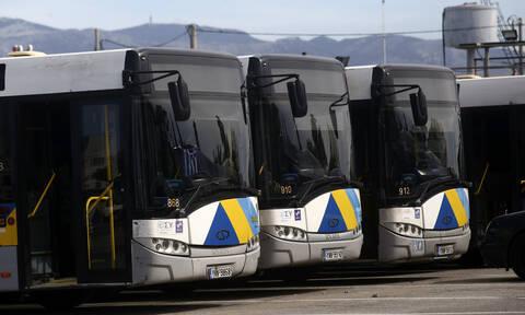 Απεργία 24 Σεπτεμβρίου: Δείτε πώς θα  κινηθούν τα Μέσα Μαζικής Μεταφοράς