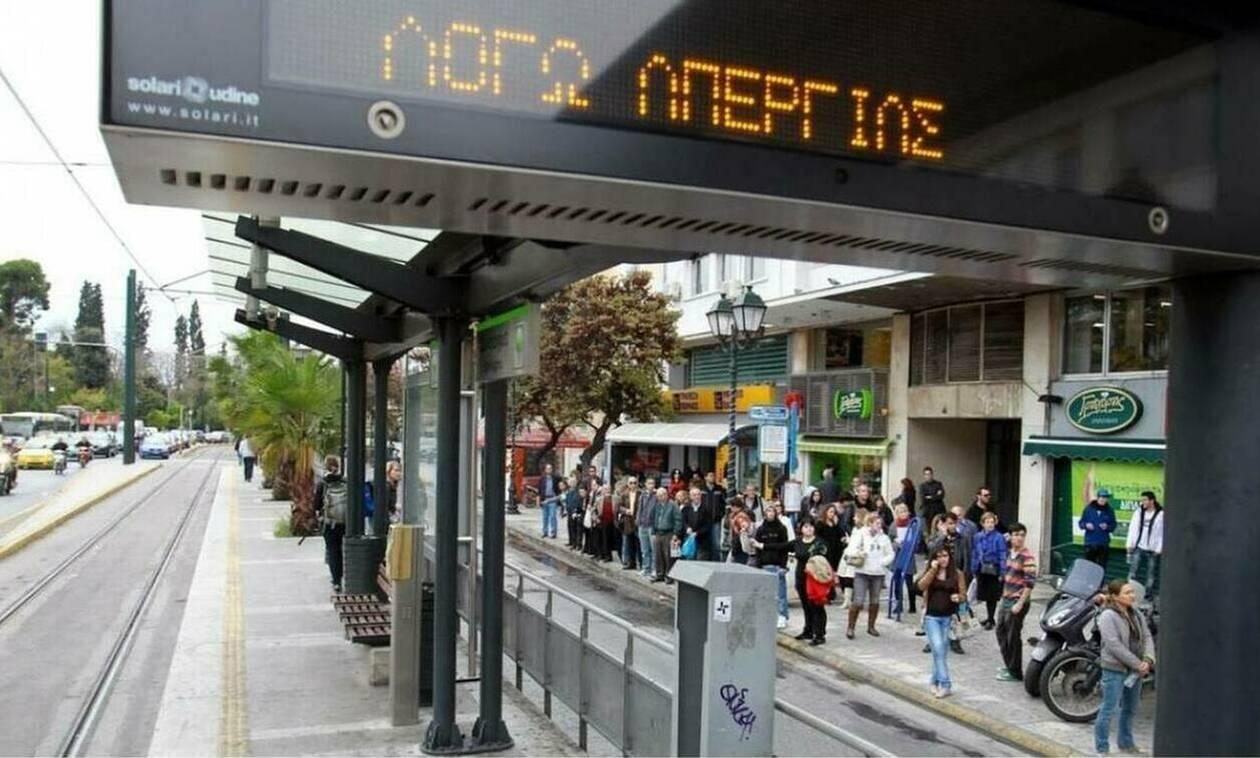 Απεργία: «Παραλύει» η πρωτεύουσα την Τρίτη (24/9) - Πώς θα  κινηθούν τα Μέσα Μαζικής Μεταφοράς