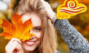 Μηνιαίες προβλέψεις 23/09-23/10: Οκτώβριος, ο μήνας των κρίσιμων αποφάσεων