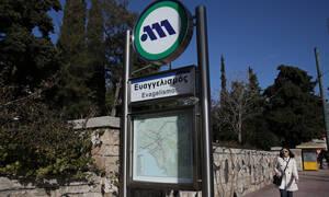 Μετρό: Δεν θα αλλάξει όνομα ο σταθμός «Ευαγγελισμός» - Η επιθυμία της οικογένειας Μπακογιάννη