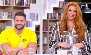 Έλα χαμογέλα: Αποκάλυψη: Ελληνίδα παρουσιάστρια στέλνει λουλούδια στον εαυτό της (photos&video)