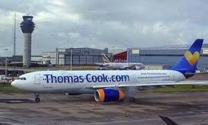 Η Thomas Cook κήρυξε πτώχευση - Χιλιάδες ταξιδιώτες παραμένουν αποκλεισμένοι