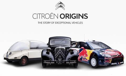 Citroen Origins: Το πρώτο online μουσείο της Citroën είναι γεγονός