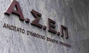 ΑΣΕΠ: «Τέλος χρόνου» στις αιτήσεις για τις 200 θέσεις στο υπουργείο Προστασίας του Πολίτη