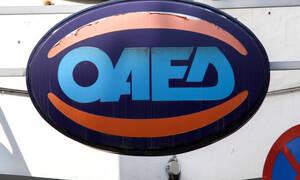 ΟΑΕΔ: Έρχονται 2.000 νέες θέσεις εργασίας