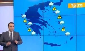 Προσοχή απ' τις απογευματινές ώρες. Ερχεται ραγδαία επιδείνωση του καιρού... (video)