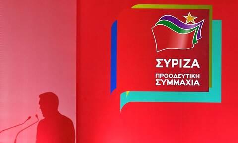 Ποιο θα είναι το νέο όνομα του ΣΥΡΙΖΑ;