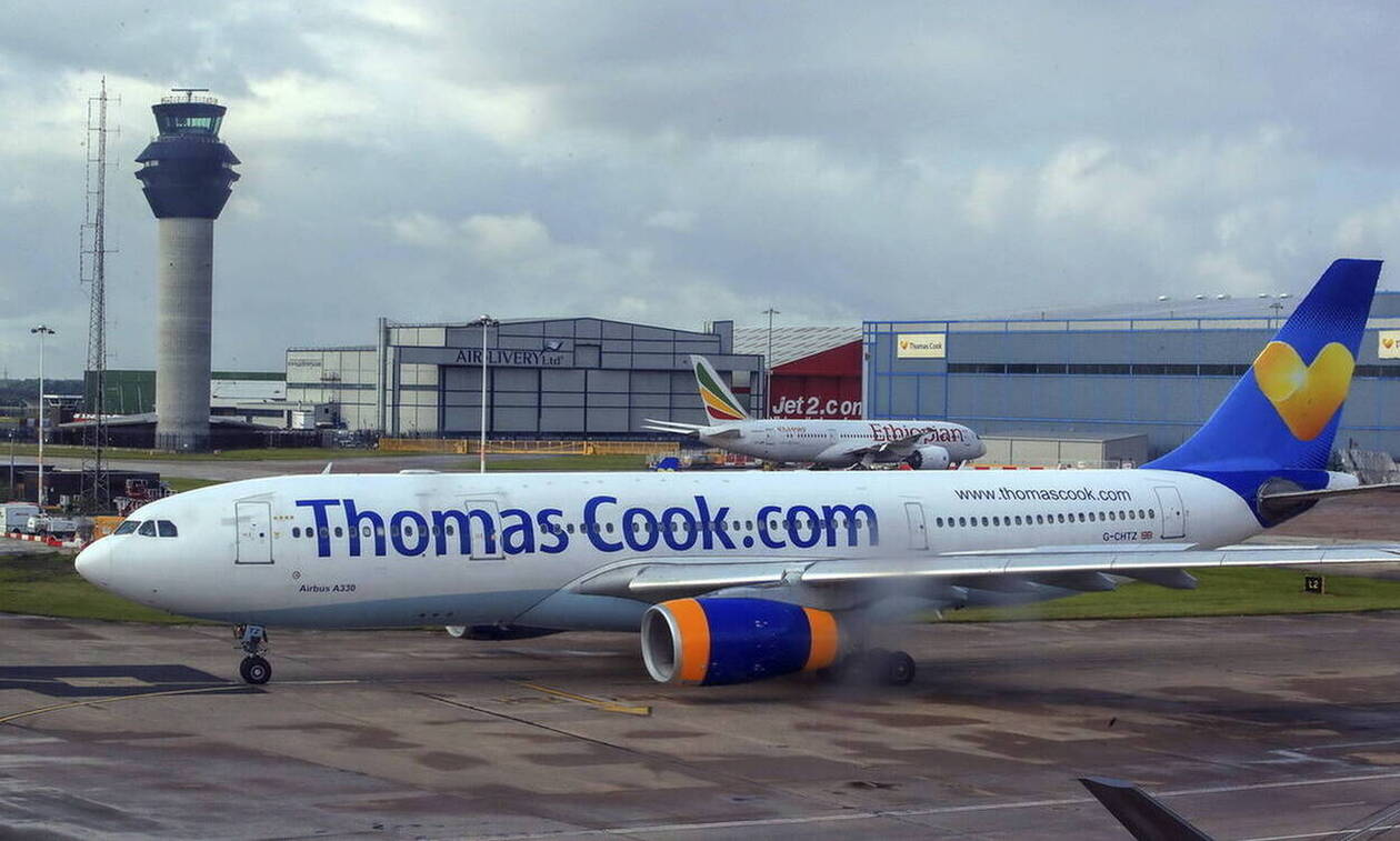Thomas Cook: Αυτή είναι η τελευταία πτήση της εταιρείας