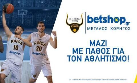 Η betshop.gr είναι ο Μεγάλος Χορηγός της Κ.Α.Ε. Ρέθυμνο Cretan Kings για τη σεζόν 2019-20!