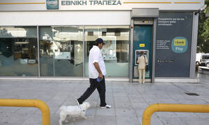 Απεργία: Κλειστές αύριο (24//9) οι τράπεζες