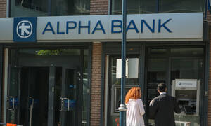 Απεργία: Κλειστές σήμερα (24/9) οι τράπεζες