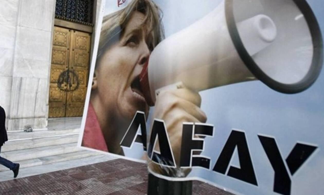 Απεργία: Σε απεργιακό κλοιό η χώρα την Τρίτη (24/9) - Ποιοι συμμετέχουν - Πώς θα κινηθούν τα ΜΜΜ