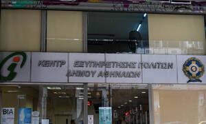 ΑΣΕΠ: Η πρώτη προκήρυξη για προσλήψεις μόνιμων υπαλλήλων στα ΚΕΠ