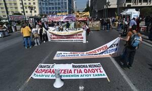 Απεργία: «Νεκρώνει» όλη η Ελλάδα! «Λουκέτο» στο Δημόσιο - Στάση εργασίας με Μετρό και Τραμ
