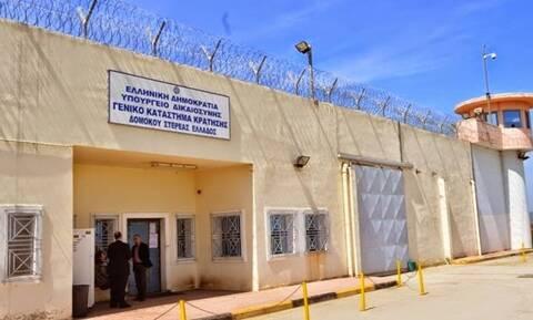 Συναγερμός στις φυλακές Δομοκού: Κρατούμενος δεν επέστρεψε από την άδεια