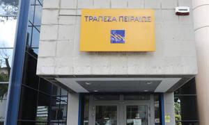 Τράπεζα Πειραιώς: Η ανακοίνωση της τράπεζας σχετικά με τους εποπτικούς ελέγχους