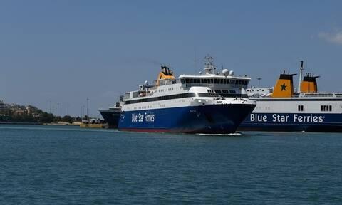 Βόλος: Κανονικά τα δρομολόγια των πλοίων προς τις Σποράδες