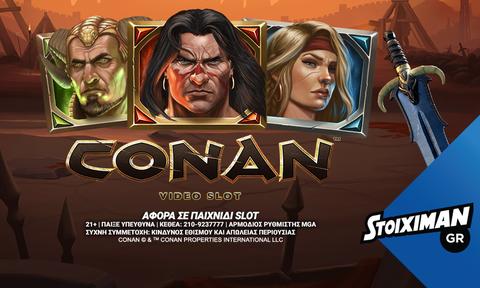 O «Conan» ήρθε στο Stoiximan.gr με εντυπωσιακή προσφορά