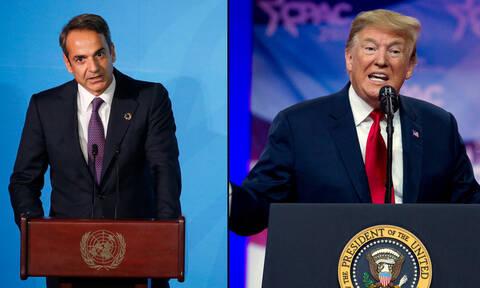 Ακυρώθηκε η συνάντηση Μητσοτάκη - Τραμπ