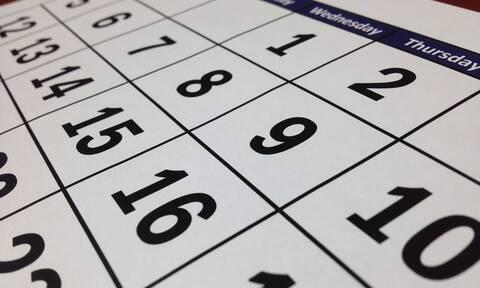Αργίες 2019: Αυτές είναι οι υπόλοιπες αργίες - Πότε πέφτουν τα επόμενα τριήμερα