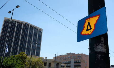 Δακτύλιος: Δείτε πότε επιστρέφει στο κέντρο της Αθήνας