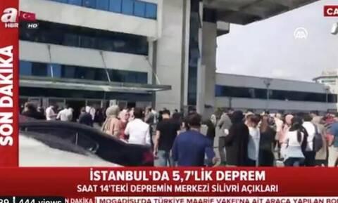 Σεισμός Τουρκία: Σκηνές πανικού στην Κωνσταντινούπολη - Οι πρώτες εικόνες