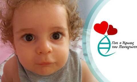 Απορρίφθηκε το αίτημα του μικρού Παναγιώτη-Ραφαήλ για θεραπεία στις ΗΠΑ