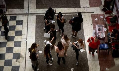 Εγγραφές πρωτοετών φοιτητών στο eregister.it.minedu.gov.gr: Τέλος χρόνου για τις αιτήσεις