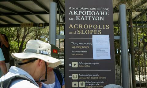 Παγκόσμια Ημέρα Τουρισμού: Ελεύθερη σήμερα (27/9) η είσοδος στον αρχαιολογικό χώρο της Ακρόπολης