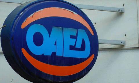 ΟΑΕΔ - Κοινωφελής εργασία: Νέο πρόγραμμα για 35.000 ανέργους - Ποιοι είναι οι δικαιούχοι