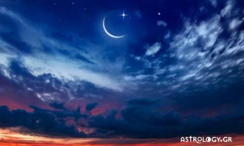 Η Νέα Σελήνη του Σεπτεμβρίου σε καλεί να απελευθερωθείς από τα δεσμά του παρελθόντος