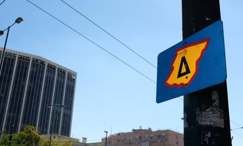 Πότε επανέρχεται ο Δακτύλιος στο κέντρο της Αθήνας - Τα πρόστιμα για τους παραβάτες