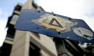 Επανέρχεται ο Δακτύλιος στο κέντρο της Αθήνας - Τα πρόστιμα για τους παραβάτες