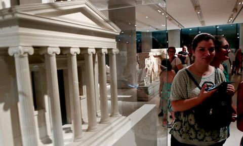 ΑΣΕΠ: 65 προσλήψεις στο Μουσείο της Ακρόπολης - Πότε λήγει η προθεσμία αιτήσεων