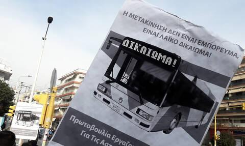 Θεσσαλονίκη: Απεργούν την Τετάρτη οι εργαζόμενοι στον ΟΑΣΘ