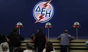 ΔΕΗ: Νέα ευνοϊκή ρύθμιση για τους οφειλέτες - Τι δήλωσε ο Κωστής Χατζηδάκης