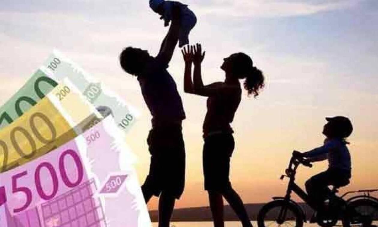 ΟΠΕΚΑ: Νέο επίδομα 1.000 ευρώ σε χιλιάδες μητέρες - Πότε θα καταβληθούν τα χρήματα