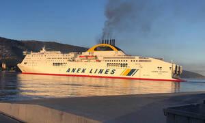 Ηγουμενίτσα: Από φορτηγό ξεκίνησε η φωτιά στο πλοίο - Τρεις τραυματίες (pics&vids)
