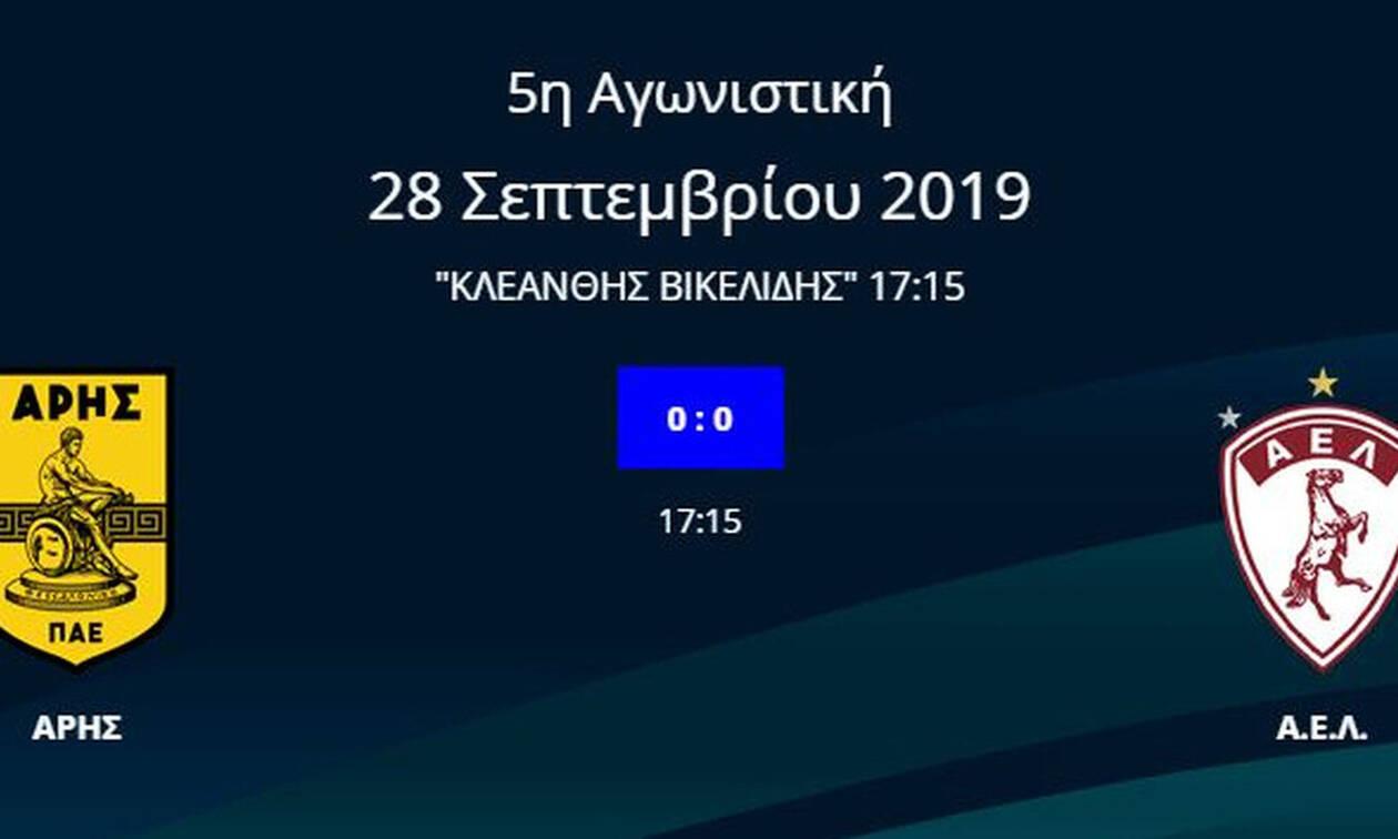 Live Chat Άρης-ΑΕΛ