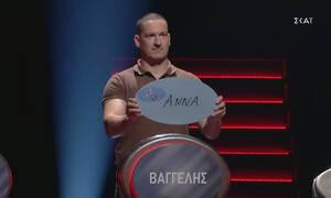 Ο πιο αδύναμος κρίκος: Ένας έρωτας γεννήθηκε στο πλατό του παιχνιδιού! (video)