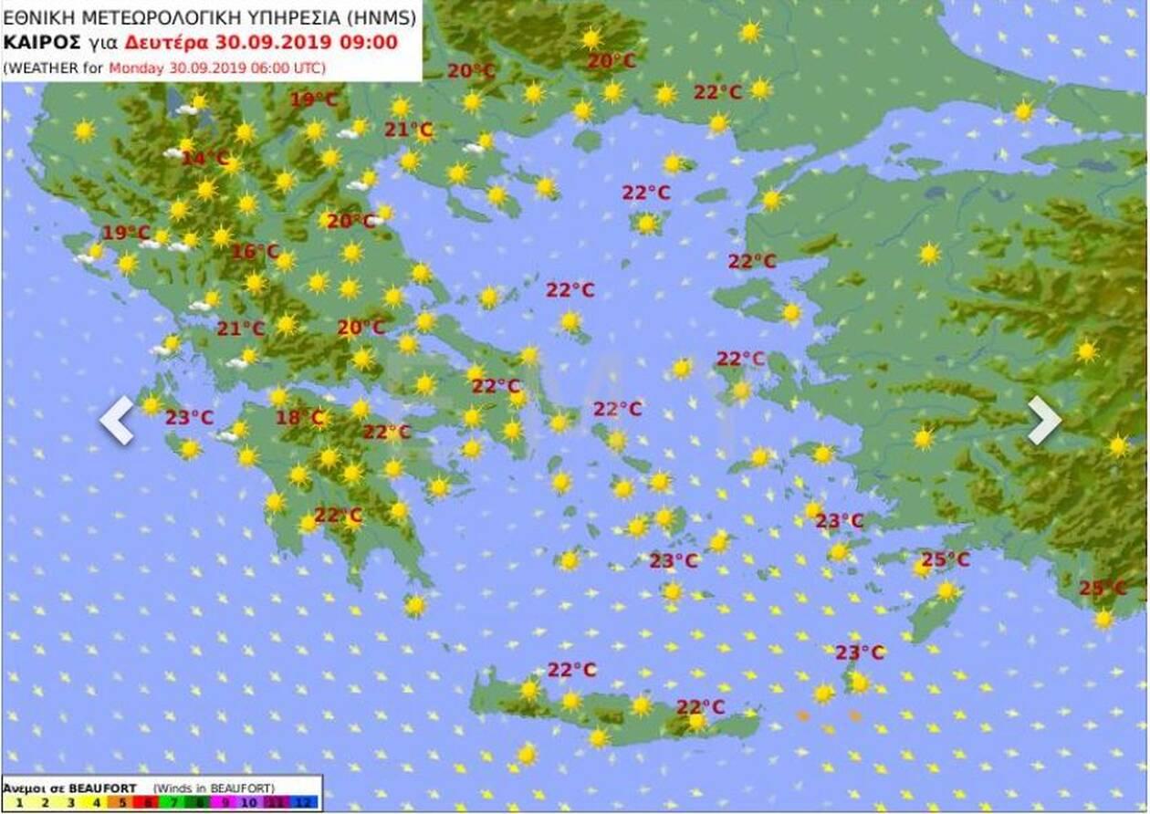 kairos-meteo-prognwsh3.jpg