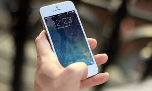 Μεγάλος κίνδυνος: Αφαιρέστε αμέσως αυτή την εφαρμογή από το κινητό σας