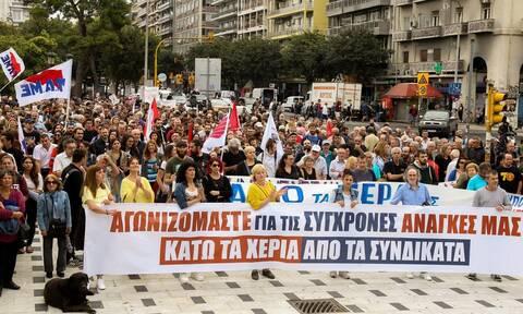 Απεργία: Δημόσια νοσοκομεία - Στάση εργασίας των γιατρών την Τετάρτη (2/10)
