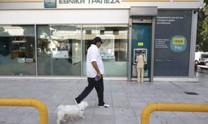 Απεργία: Κλειστές οι τράπεζες την Τετάρτη 2 Οκτωβρίου