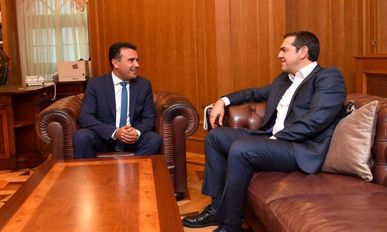 Σκόπια: Κοινό μήνυμα Τσίπρα - Ζάεφ σε ΕΕ για έναρξη των ενταξιακών διαπραγματεύσεων
