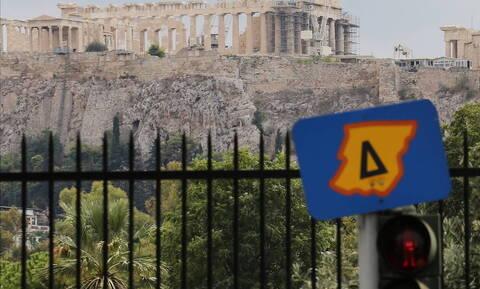 Επέστρεψε ο Δακτύλιος στο κέντρο της Αθήνας - Τα πρόστιμα για τους παραβάτες
